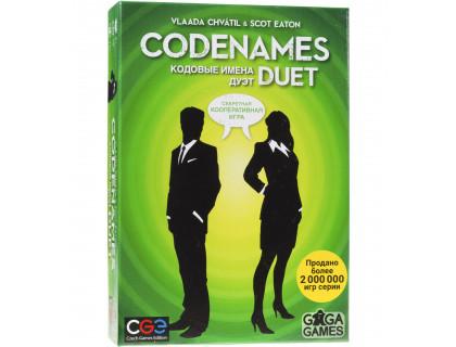 Настольная игра Codenames: Duet (Коднеймс: Дуэт, Кодовые имена)