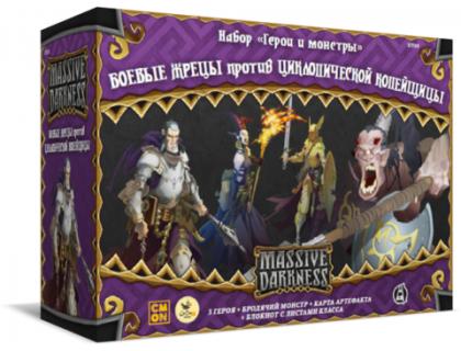 Настольная игра Кромешная тьма. Боевые жрецы против циклопической копейщицы (Massive Darkness)