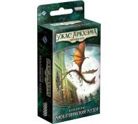 Настольная игра Ужас Аркхэма. Карточная игра: Наследие Данвича. Мискатоникский музей