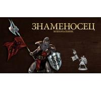 Настольная игра Клинок и Колдовство: промо герой Тристан - Знаменосец/Военачальник