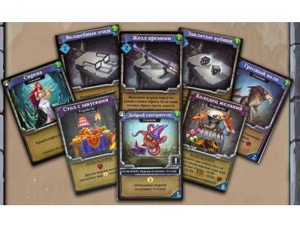 Настольная игра Кланк! Подземное приключение. 8 промокарт для базовой игры (Clank)