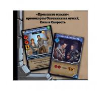Настольная игра Кланк! Проклятие мумии. 2 промокарты (Clank)