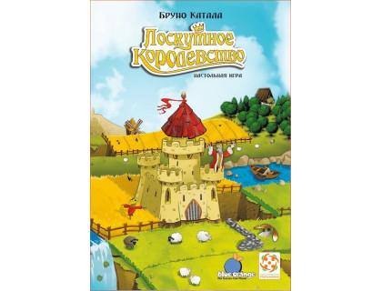 Настольная игра Kingdomino (Лоскутное королевство, Киндомино)