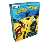 Настольная игра Коста Руана