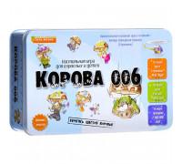 Настольная игра Корова 006 Делюкс (6 nimmt!)