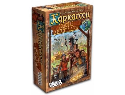 Настольная игра Каркассон. Золотая лихорадка (Carcassonne: Gold Rush)