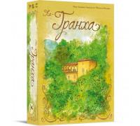 Настольная игра Ла-Гранха (La Granja)