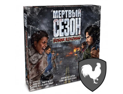 Настольная игра Мертвый Сезон: Война Колоний (Dead of Winter: Warring Colonies)