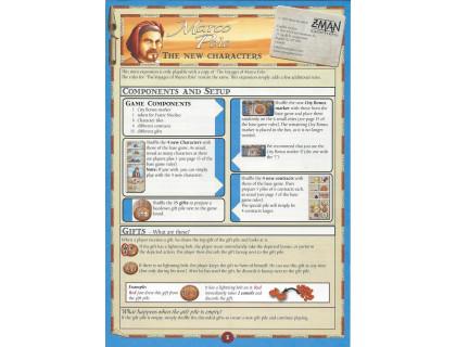 Настольная игра The Marco Polo: The New Characters (Путешествие Марко Поло: Персонажи)