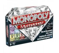 Настольная игра Монополия. Миллионер (Monopoly)