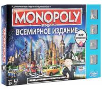 Настольная игра Монополия. Всемирное издание (Monopoly)