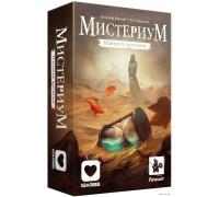 Настольная игра Мистериум: Пленник времени