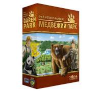 Настольная игра Медвежий парк (Bear Park)