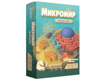 Настольная игра Микромир. Биология клетки (Cytosis)