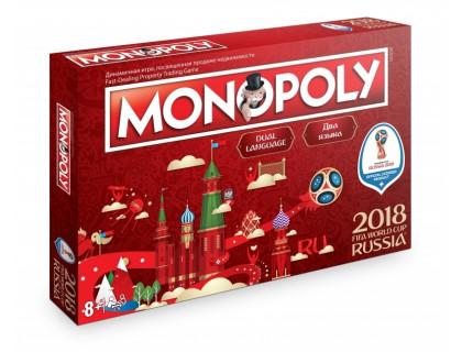 Настольная игра Монополия FIFA-2018 (Monopoly)