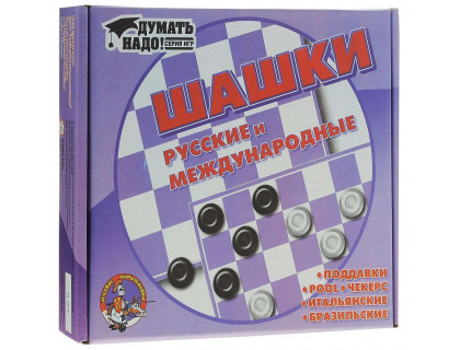 Настольная игра Шашки