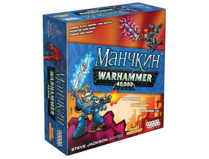 Настольная игра Манчкин Warhammer 40000