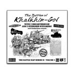 Настольная игра Memoir '44: The Battles of Khalkhin-Gol