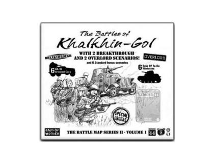Настольная игра Memoir '44: The Battles of Khalkhin-Gol