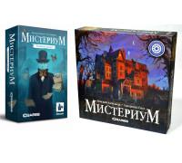 Настольная игра Мистериум + Мистериум: Тайные знаки (Mysterium +)