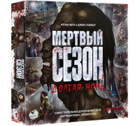 Настольная игра Мертвый Сезон: Долгая ночь (Dead of Winter: The Long Night)