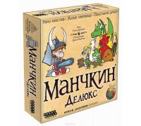 Настольная игра Манчкин Делюкс (Munchkin Deluxe)