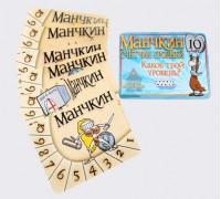 Настольная игра Манчкин набор счетчиков (Munchkin schetchik)