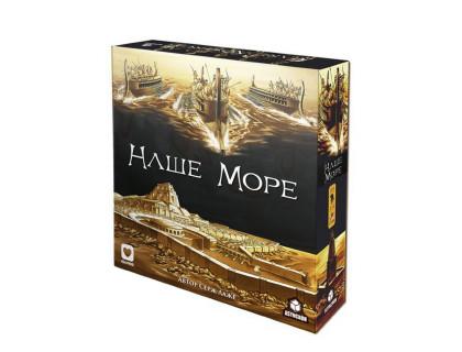 Настольная игра Наше Море (Mare Nostrum: Empires) российское издание