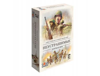 Настольная игра Неустрашимые: Нормандия