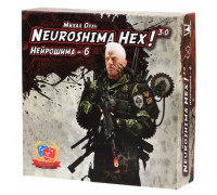 Настольная игра Нейрошима Гекс (Нейрошима 6, Neuroshima Hex 3.0)