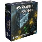 Настольная игра Особняки безумия: Улицы Аркхэма