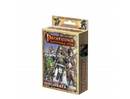Настольная игра Pathfinder. Колода дополнительных персонажей