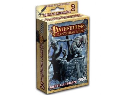 Настольная игра Pathfinder. Адепты живодёра
