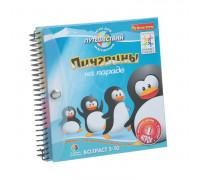 Настольная игра-головоломка Пингвины на параде