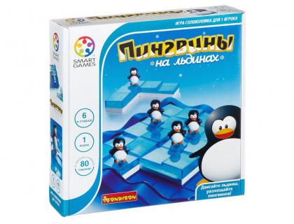 Настольная игра-головоломка Пингвины на льдинах
