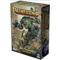 Настольная игра Pathfinder. Настольная ролевая игра. Бестиарий. Набор фишек