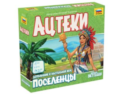 Настольная игра Поселенцы. Ацтеки