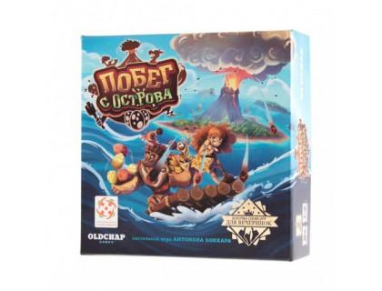 Настольная игра Побег с острова