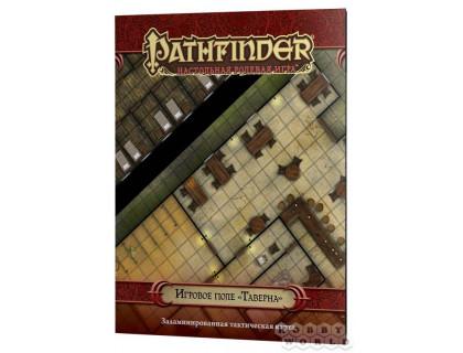 """Настольная ролевая игра Pathfinder. Поле """"Таверна"""""""