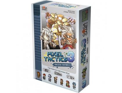 Настольная игра Пиксель Тактикс 3 (Pixel Tactics 3)