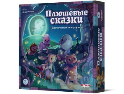 Настольная игра Плюшевые сказки (Stuffed Fables)