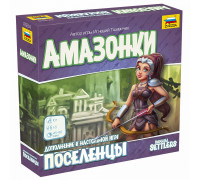 Настольная игра Поселенцы. Амазонки