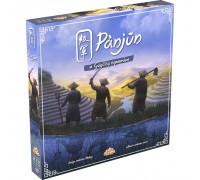 Настольная игра Gugong: Panjun