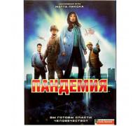 Настольная игра Пандемия (Pandemic) русское издание