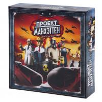 Настольная игра Проект Манхэттен (The Manhattan Project) иностранное издание