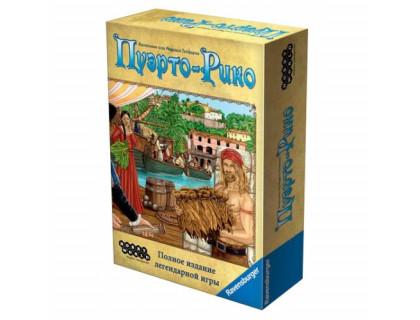 Настольная игра Пуэрто-Рико (Puerto Rico, Пуэрто Рико) российское издание