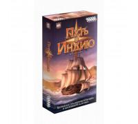 Настольная игра Путь в Индию (Sail to India)
