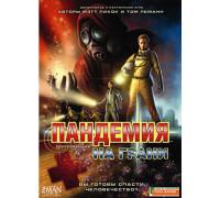 Настольная игра Пандемия: На грани (Pandemic: On the Brink) русское издание
