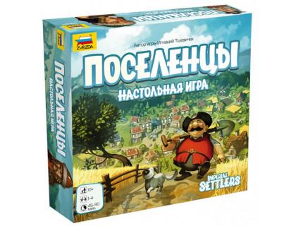 Настольная игра Поселенцы (Imperial Settlers)
