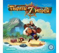 Настольная игра Пираты семи морей (Пираты 7 морей)